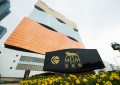 MGM China confirms US$500mln note offering