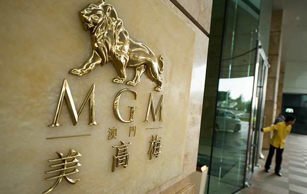 MGM China bonus for non-management staff