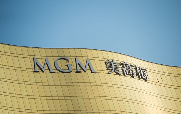 MGM China board proposes US$46-mln dividend