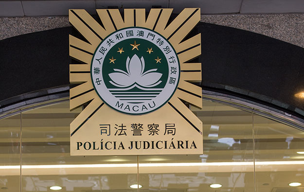 Macau police nab 28 for illicit money exchange at casino