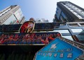 Macau Legend ties sale of casino hotel Landmark Macau