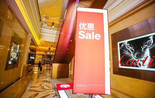 Tourist spending in Macau dipped 70pct in 1Q: govt