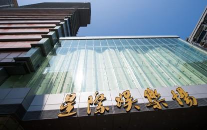 Three more rubella cases found at StarWorld: Macau govt