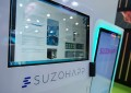 SuzoHapp hires Sigona for global product strategy