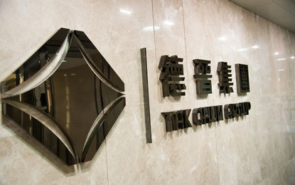 Tak Chun offers staff cash to exit 'voluntarily'