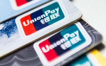 UnionPay cash use a risk to Macau premium mass: study