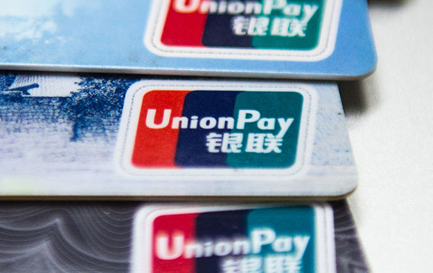 UnionPay crackdown again in Macau, now Cotai: analysts