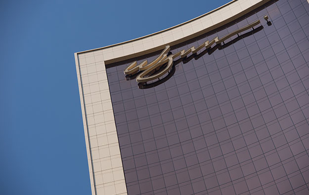 Wynn Resorts (WYNN) Receives
