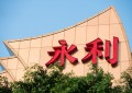 Wynn Macau gives 2019 rise for staff