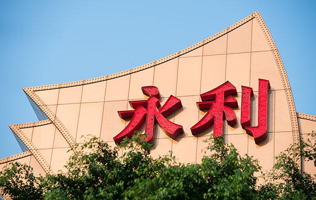 Wynn Macau gives 2019 rise for staff