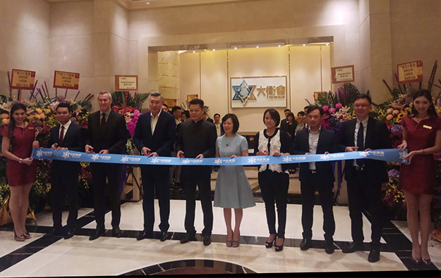 Macau junket firm David Group eyes VIP biz expansion