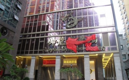 No approval yet for Royal Dragon casino in Macau