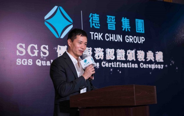 Tak Chun CEO Levo Chan primed for Macau Legend board