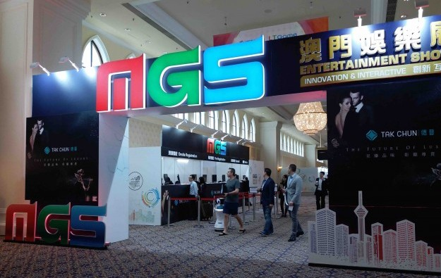 China state sector role in MGS Entertainment Show 2018