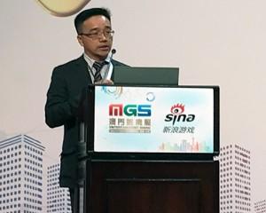 Aristocrat has 48pct EGM share in Macau: regulator