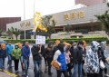 Labour group marchers target MGM China on bonuses