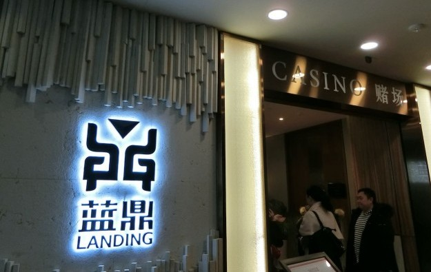 Casino op Landing flags 160pct increase in annual loss