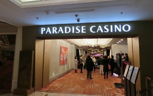S. Korea's Paradise Co casino revenue up 19pct in 1H