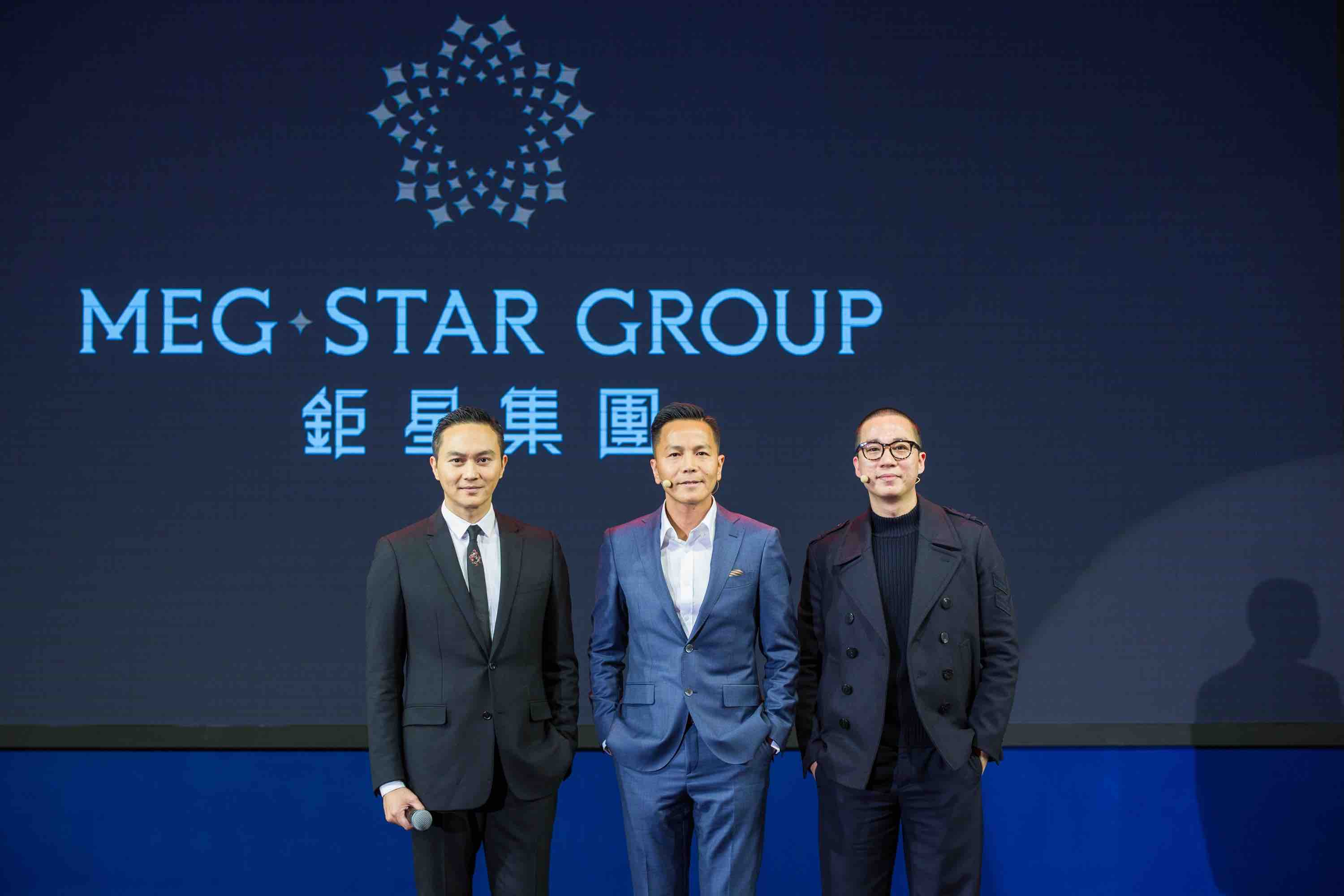 Macau junket Meg-Star Intl announces new brand image