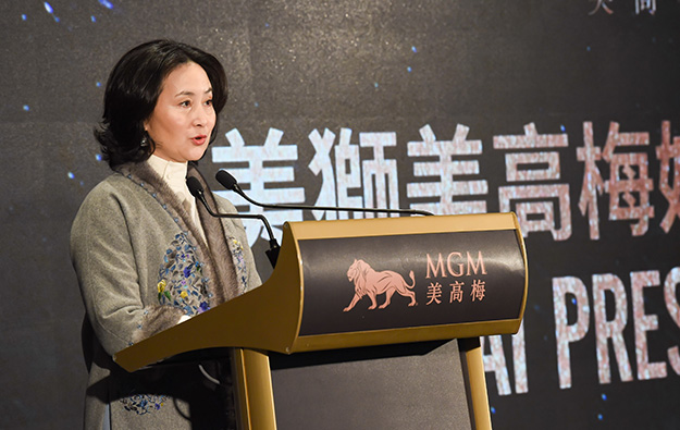 Pansy Ho sells 2.45mln shares in MGM Resorts for US$79mln
