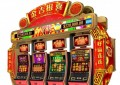 New Sci Games slot in Macau, other Apac markets soon