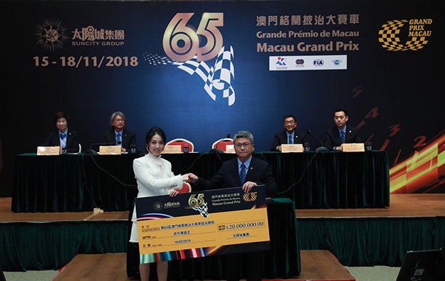 Junket investor Suncity again title sponsor of Macau GP