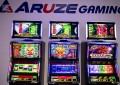 Aruze Gaming selling direct in Latin America, Caribbean