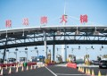 HKZM Bridge casino shuttle rules due to traffic: govt