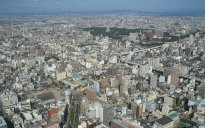 Nagoya yet to mull a casino resort bid: report