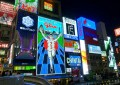 Casino, Expo wins would benefit Osaka economy: Nomura