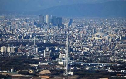 Nagoya to decide before summer on IR bid: mayor