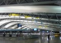 Japan casino adverts only at airports, ports: cabinet