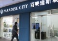 Paradise City Macau office to tap Chinese clients: firm