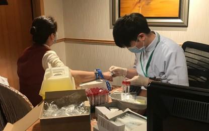Aggregate 12 rubella cases at StarWorld, CoD: Macau govt