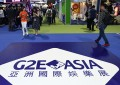 G2E Asia trade shows postponed to 2021: organiser