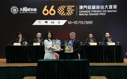 Suncity Group signs on as title sponsor of Macau Grand Prix