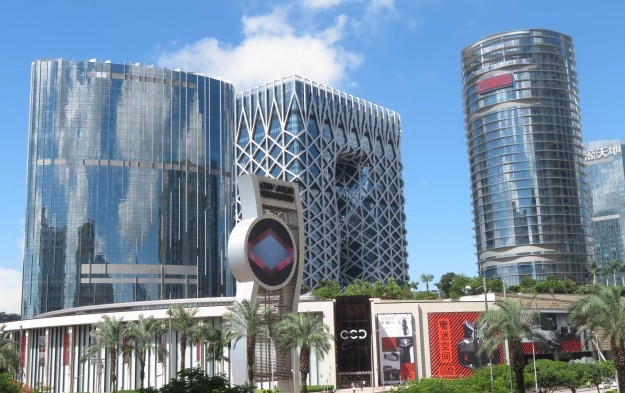 Melco GGR up 94pct in Oct-Nov, prices US$250mln notes