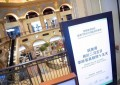 Strong chance Macau casino shutdown extended: Bernstein