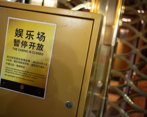 Macau casinos can reopen from Thursday: govt