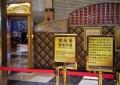 Casino closures dim Macau 2020 outlook: execs, analysts