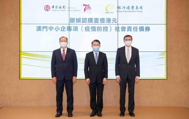 Galaxy takes US$13mln in social bonds to help Macau SMEs