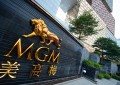 Investor urges MGM Resorts to sell 20pct of Macau unit